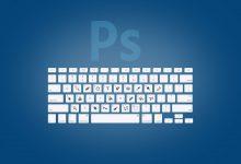 Photo of Adobe Photoshop Kısayolları Nelerdir?