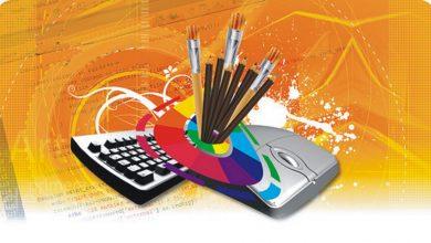 Photo of En İyi Grafik Tasarım Programları Hangileridir?