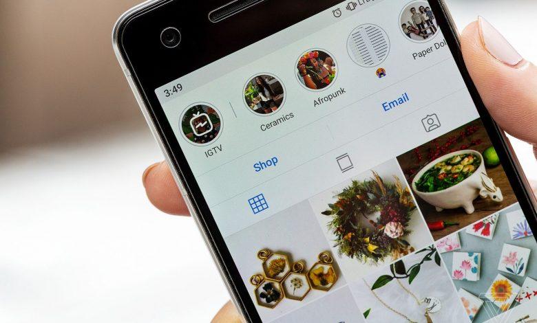Instagram Fotoğrafa Kişi Etiketleme Nasıl Yapılır?