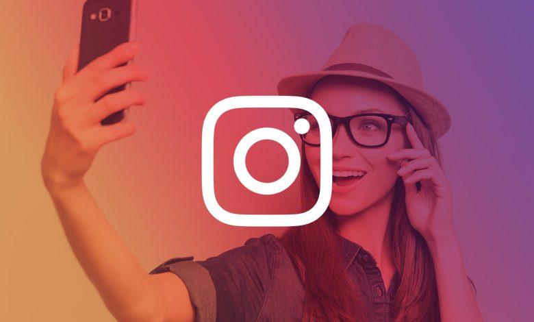 Instagram Hesap Büyütme ve Takipçi Arttırma