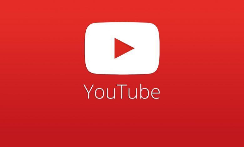 YouTube Video İndirme İşlemi Nasıl Yapılır?